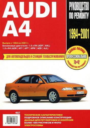 Audi A4 – теперь 220 л с (АвтоНовости от InfoCar com ua)